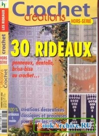 Журнал Crochet Creations - 30 rideaux panneaux, dentelle, brise-bise au crochet.