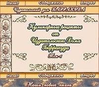 """Книга Сборник кник Кулинария от Издательского дома """"Барракуда"""""""