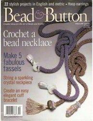 Журнал Bead & button №2 2001