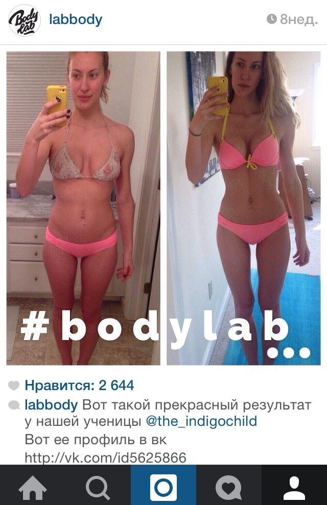 Похудели