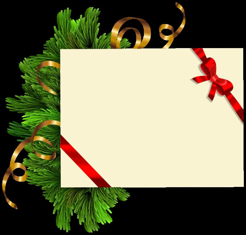 Поздравлением днем, открытки с новым годом заготовки