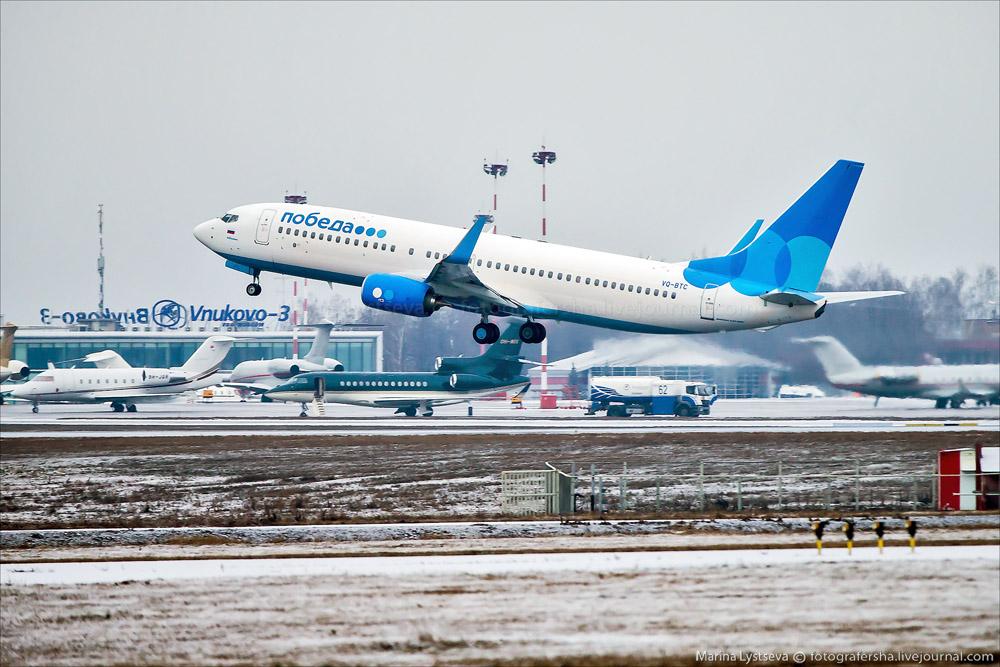 Белгород Москва авиабилеты цена на прямые рейсы дешево