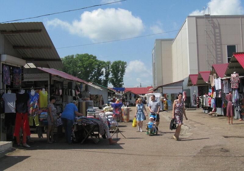 Салават. Городской рынок