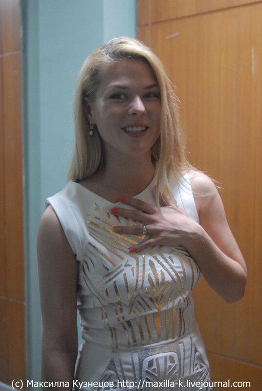Софи Шуткина