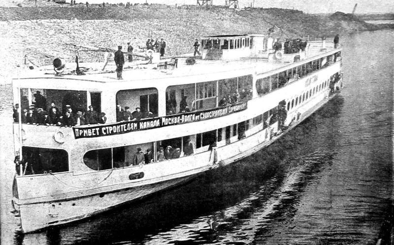 04 24 апреля 1937 Район шлюза №1 и Волжский район гидросооружений (г. Дубна, Карманово).jpg