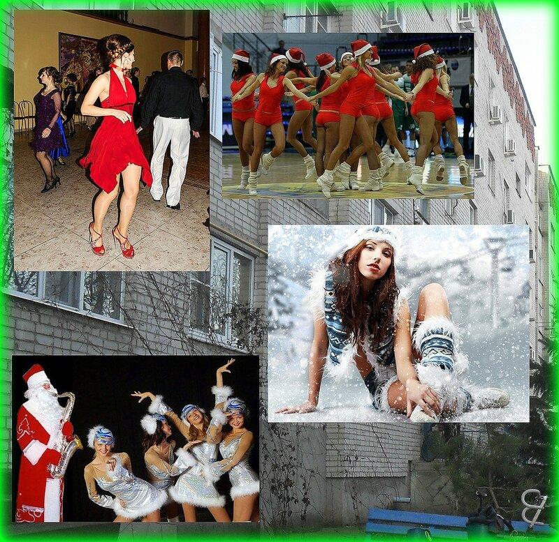 В Новогоднем танце, кружатся снежинки... (1).JPG