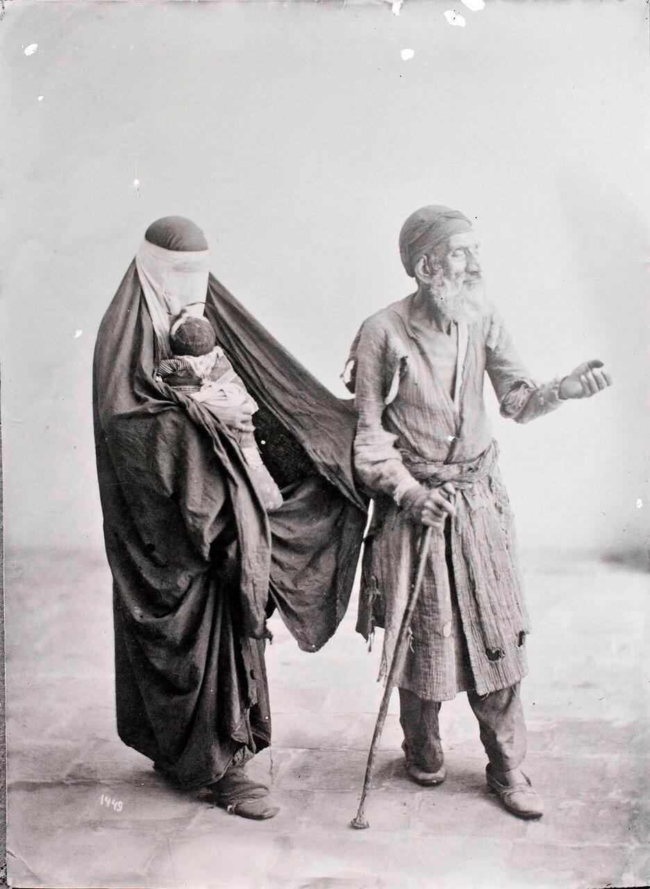 Слепой нищий и женщина с ребенком