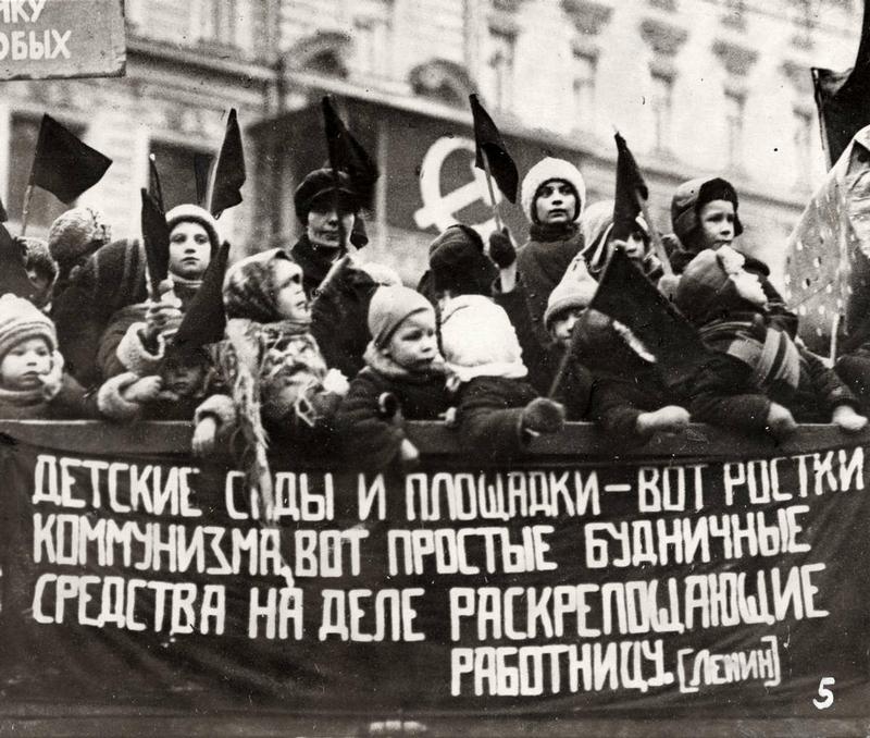 1927 0.jpg
