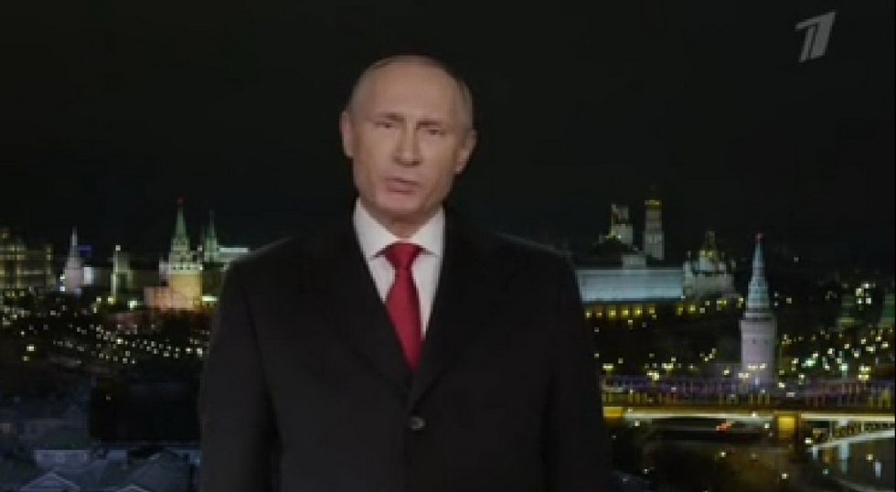Новогоднее обращение президента РФ Владимира Путина 2015