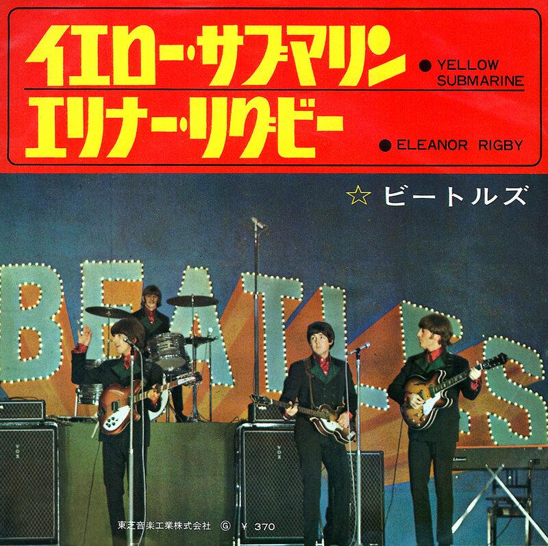 498 Япония.jpg