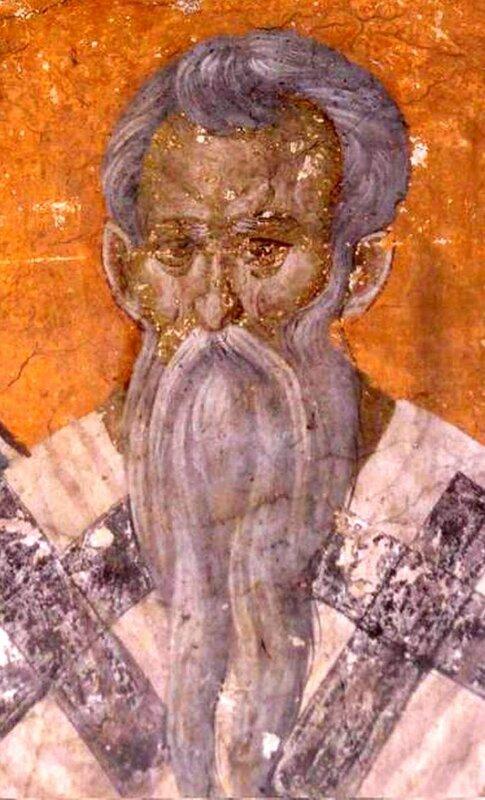 Священномученик Власий, Епископ Севастийский. Фреска монастыря Грачаница, Косово, Сербия. Около 1320 года.