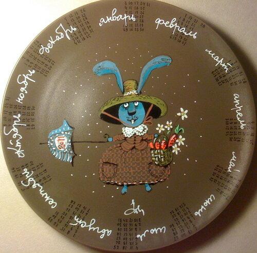 Копия тарелки-11 018.jpg