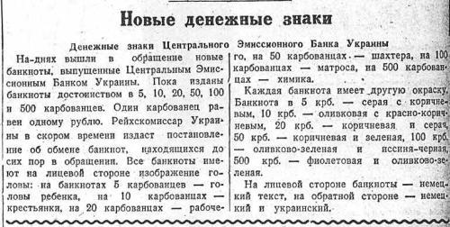 donetskiy_vestnik_dengi.jpg