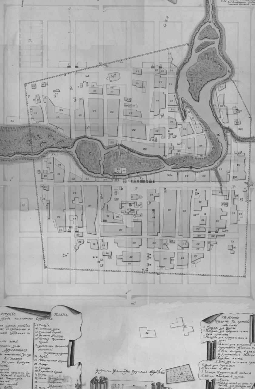1784-Челябинск.jpg