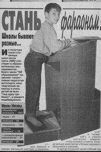 https://img-fotki.yandex.ru/get/15493/19411616.4a2/0_10c916_cb44bcd4_M.jpg