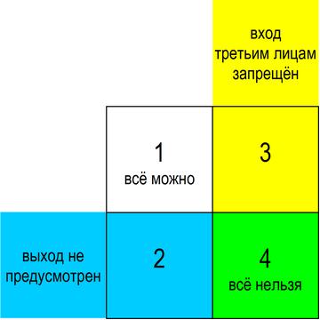 0_10d6d2_c6b38b72_L