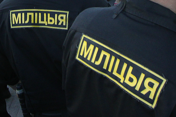 55a79dcc9802e_militsiya-belarus