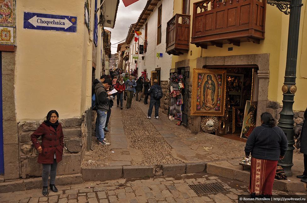 0 168d1c b01cd56a orig Куско – столица империи Инков