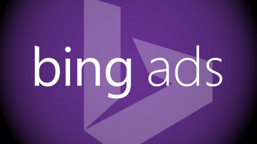 bing-ads-giantB-word-1920-800x450.jpg