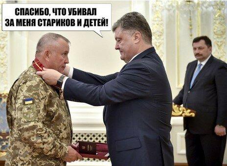 """Хроники триффидов: Убогие """"победы"""" убогого рагулья"""