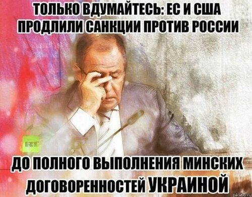 Россия и Запад: Вводить нам или не вводить эмбарго- не ваше дело, Европа