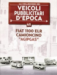 "Veicoli pubblicitari d'epoca №65. Fiat 1100 ELR Camioncino ""Agipgas"""
