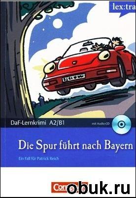 Книга Ein Fall für Patrick Reich. Die Spur führt nach Bayern (Audio & Buch)