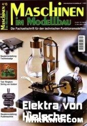 Журнал Maschinen im Modellbau 2013-04