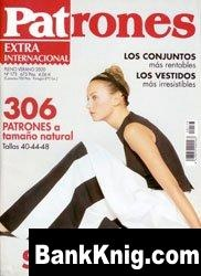 Журнал Patrones №173 2000 Extra Internacional jpg, pdf 81Мб