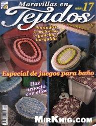 Журнал Maravillas en Tejidos №17