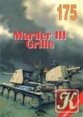 Книга Marder III, Grille (Militaria 175)