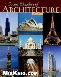 Книга Seven Wonders of Architecture