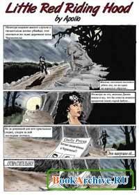 Журнал Красная Шапочка 1-2. The Little Red Riding Hood 1-2.
