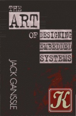 Книга The art of designing embedded systems
