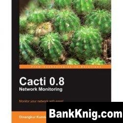 Аудиокнига Cacti 0.8 Network Monitoring