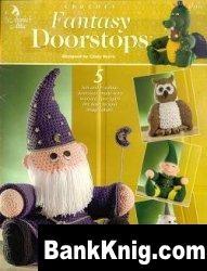 Журнал Fantasy Doorstops