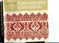 Книга Венгерская вышивка.