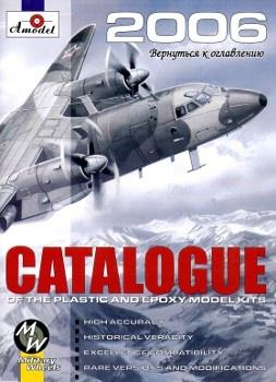 Журнал Каталог сборных моделей Amodel 2006
