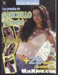Журнал Ganchillo y Croche №2
