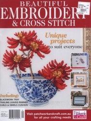 Журнал Embroidery & Cross Stitch Vol.22 №6