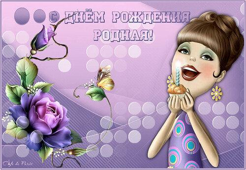 Изображение1.jpg