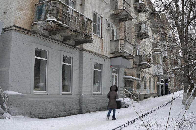 Некрасова, Саратов, 20 января 2016 года