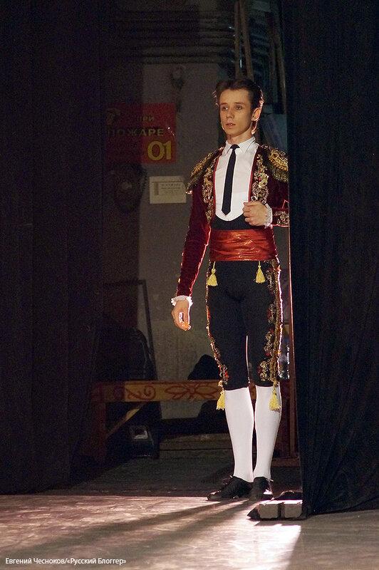 Осень. Конкурс артистов балета. 24.11.14.12..jpg