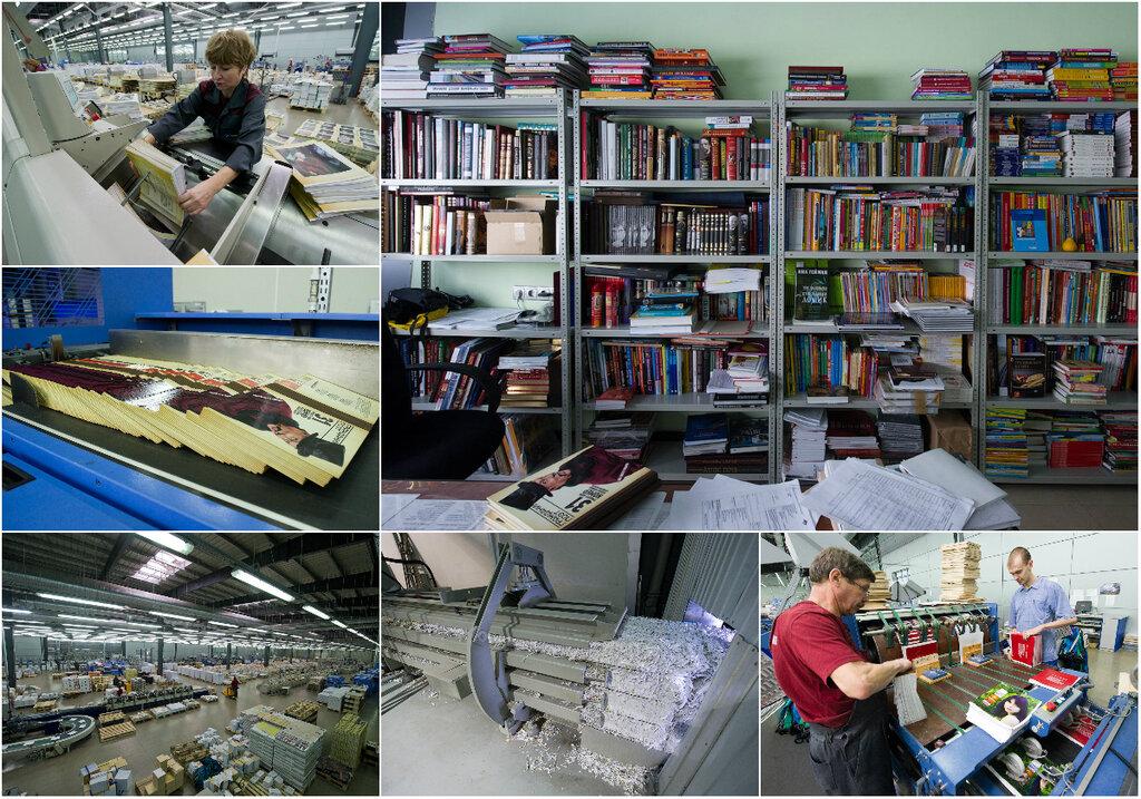Картинки по запросу Книжная типография