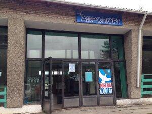 Аэропорт Кавалерово