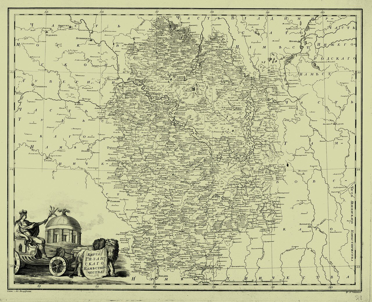 28. Карта Рязанского наместничества