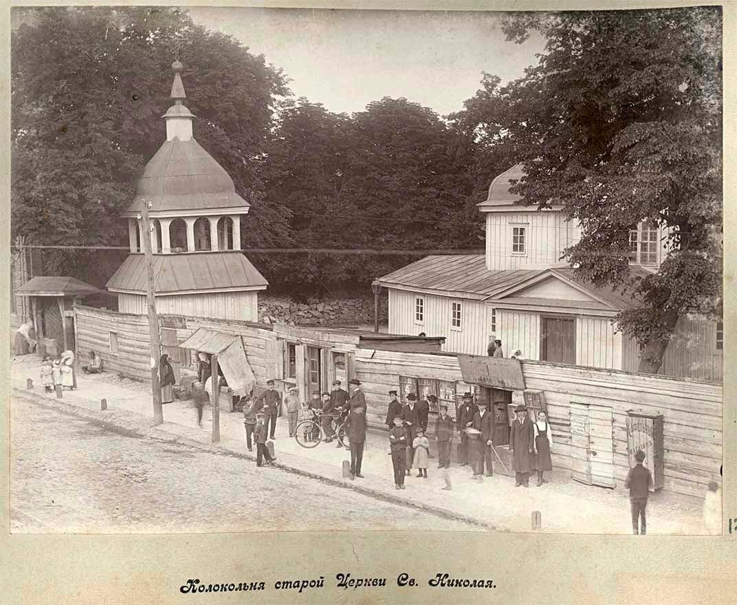 Колокольня старой церкви св. Николая