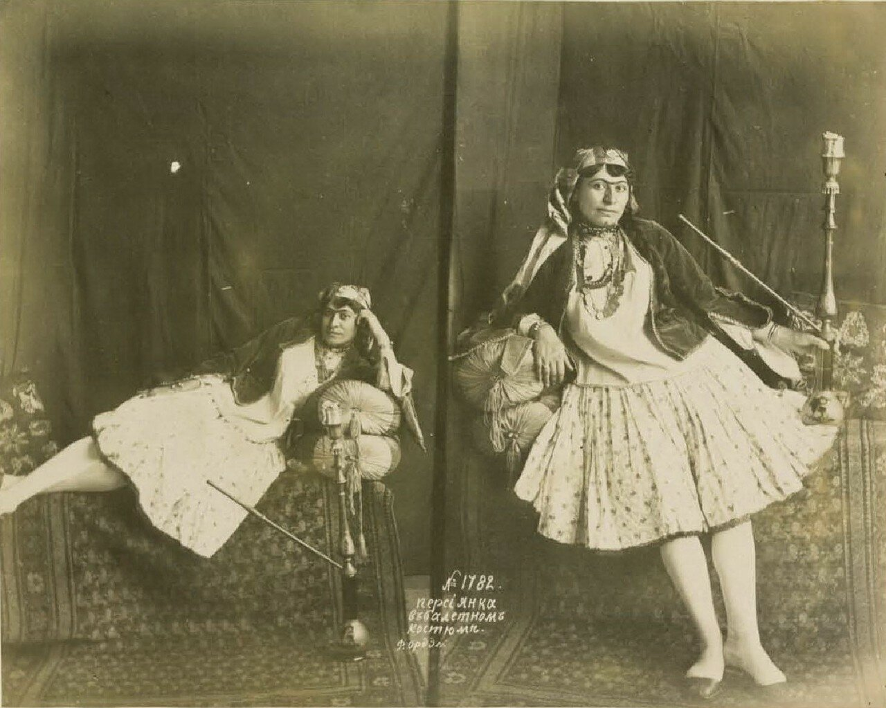 17. Персиянка в балетном костюме
