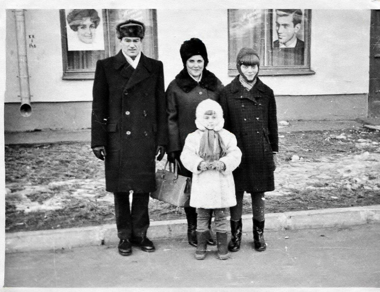 1969. Ул.Горького 120