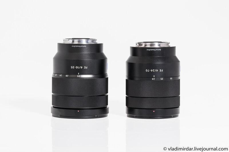 Сравнение объективов Sony FE 16-35/4 CZ T* и Sony FE 24-70 mm F/4.0 ZA T*